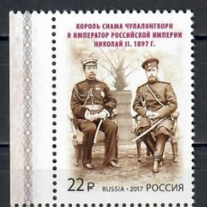 Sellos: 🚩 RUSSIA 2017 RUSSIA AND THAILAND - STATESMEN MNH - STATE LEADERS, ROYALS, KINGS. Lote 243130550