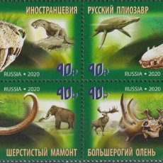 Sellos: 🚩 RUSSIA 2020 PALEONTOLOGICAL HERITAGE OF RUSSIA MNH - DINOSAURS. Lote 243130825
