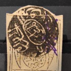 Sellos: YEMEN-1º SELLO EMITIDO 1929 SOBRE PAPEL VERGÉ PEGADO SOBRE CARTA RECORTADO Y MATASELLADO. Lote 243892450