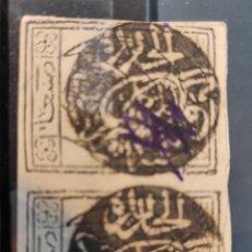 Sellos: YEMEN-1º SELLO EMITIDO 1929 SOBRE PAPEL VERGÉ PEGADO SOBRE CARTA RECORTADO Y MATASELLADO. Lote 243893895