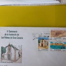 Sellos: LAS PALMAS GRAN CANARIA FUNDACIÓN SFC 502 MATASELLO EDIFIL 2477/9 USADO 1978 FILATELIA COLISEVM. Lote 244811015