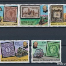 Sellos: COTE DE IVOIRE 1979 IVERT 504/8 *** 100º ANIVERSARIO MUERTE SIR ROWLAND HILL - LOCOMOTORAS - TRENES. Lote 245058430