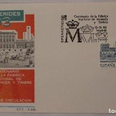 Sellos: MATASELLOS PRIMER DÍA. ESPAÑA 1993. CENTENARIO FÁBRICA NACIONAL DE MONEDA Y TIMBRE. Lote 246173940