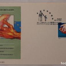 Sellos: MATASELLOS PRIMER DÍA. ESPAÑA 1993. AÑO EUROPEO PERSONAS MAYORES Y SOLIDARIDAD INTERGENERACIONAL. Lote 246174440