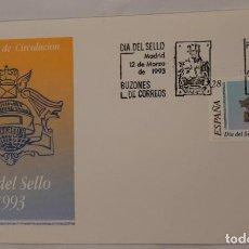 Sellos: MATASELLOS PRIMER DÍA. ESPAÑA 1993. DÍA DEL SELLO. Lote 246175270