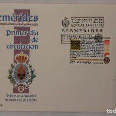 Sellos: MATASELLOS PRIMER DÍA. ESPAÑA 1994. FUNDACIÓN DE TENERIFE. UNIVERSIDAD COMPLUTENSE MADRID. Lote 246185840
