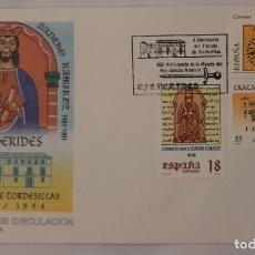 Sellos: MATASELLOS PRIMER DÍA. ESPAÑA 1994. TRATADO DE TORDESILLAS. Lote 246186110
