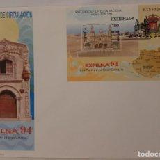 Sellos: MATASELLOS PRIMER DÍA. ESPAÑA 1994. EXFILNA. LAS PALMAS DE GRAN CANARIA. Lote 246186195