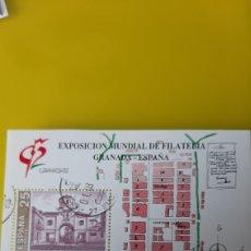 Sellos: GRANADA EXPOSICIÓN FILATÉLICA ESPAÑOLA HOJA BLOQUE NUEVO O USADA SOLICITA A FILATELIA COLISEVM. Lote 246221650