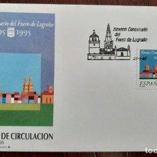 Sellos: MATASELLOS PRIMER DÍA. ESPAÑA 1995. FUERO DE LOGROÑO. Lote 246224660