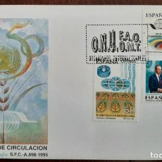 Sellos: MATASELLOS PRIMER DÍA. ESPAÑA 1995. ORGANISMOS INTERNACIONALES. ONU FAO OMT. Lote 246226540