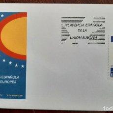 Sellos: MATASELLOS PRIMER DÍA. ESPAÑA 1995. PRESIDENCIA ESPAÑOLA UNIÓN EUROPEA. Lote 246226670