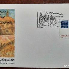 Sellos: MATASELLOS PRIMER DÍA. ESPAÑA 1995. UNIVERSIDAD DE SANTIAGO DE COMPOSTELA. Lote 246227245