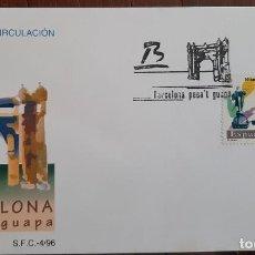Sellos: MATASELLOS PRIMER DÍA. ESPAÑA 1996. BARCELONA POSA'T GUAPA. Lote 246261630