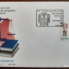 Sellos: MATASELLOS PRIMER DÍA. ESPAÑA 1996. COLEGIO ABOGADOS DE MADRID.. Lote 246262085