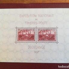 Sellos: HOJA DE BLOQUE LUXEMBOURG 2 FR. 1937 CON GOMA. Lote 247311855