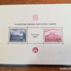 Sellos: HOJA DE BLOQUE CESKOSLOVENSKO 1937 CON GOMA. Lote 247326535