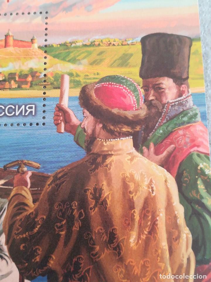 Sellos: Hoja de bloque Rusia 2015 Kremlin arte historia con goma - Foto 2 - 247529145