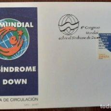 Sellos: MATASELLOS PRIMER DÍA. ESPAÑA 1997. DIA MUNDIAL SÍNDROME DE DOWN. Lote 249237450