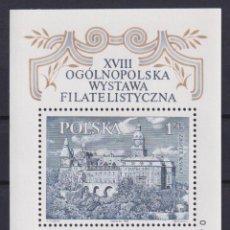 Sellos: ⚡ DISCOUNT POLAND 1999 THE 18TH NATIONAL PHILATELIC EXHIBITION MNH - LOCKS, PHILATELIC EXHIB. Lote 251556215