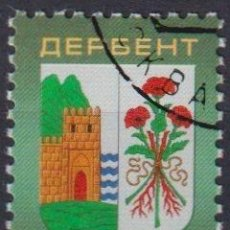 Sellos: ⚡ DISCOUNT RUSSIA 2015 COATS OF ARMS OF THE CITY OF DERBENT U - COATS OF ARMS. Lote 255642750