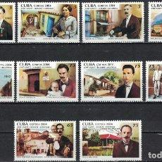Sellos: ⚡ DISCOUNT CUBA 2004 JOSE MARTI, WRITER AND REVOLUTIONARY, COMMEMORATION MNH - JOSE MARTI. Lote 255653830