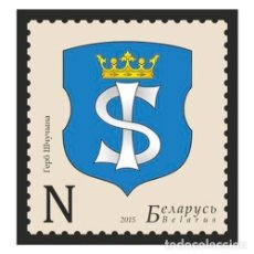 Sellos: ⚡ DISCOUNT BELARUS 2015 SHCHUCHIN COAT OF ARMS MNH - COATS OF ARMS. Lote 255656335