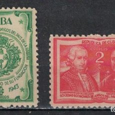 Sellos: ⚡ DISCOUNT CUBA 1945 THE 150TH ANNIVERSARY OF THE ECONOMIC SOCIETY OF FRIENDS OF HAVANA NG -. Lote 255657815