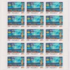 Sellos: ⚡ DISCOUNT RUSSIA 2016 THE 100TH ANNIVERSARY OF THE CITY OF MURMANSK MNH - MONUMENTS, COATS. Lote 257575820