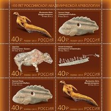 Sellos: ⚡ DISCOUNT RUSSIA 2019 100 YEARS OF RUSSIAN ACADEMIC ARCHEOLOGY MNH - ARCHEOLOGY. Lote 257576950