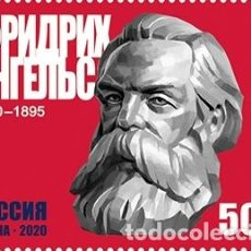 Sellos: ⚡ DISCOUNT RUSSIA 2020 200TH ANNIVERSARY OF THE BIRTH OF FRIEDRICH ENGELS MNH - HISTORIANS. Lote 257577320