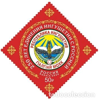 ⚡ DISCOUNT RUSSIA 2020 250 YEARS OF THE UNITY OF INGUSHETIA WITH RUSSIA MNH - COATS OF ARMS (Sellos - Temáticas - Historia)