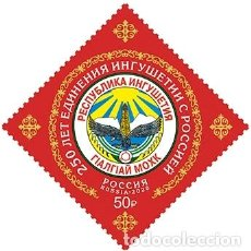 Sellos: ⚡ DISCOUNT RUSSIA 2020 250 YEARS OF THE UNITY OF INGUSHETIA WITH RUSSIA MNH - COATS OF ARMS. Lote 257577345