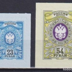 Sellos: ⚡ DISCOUNT RUSSIA 2020 TARIFF STAMPS 23 AND 54 RUBLES MNH - COATS OF ARMS. Lote 257577560