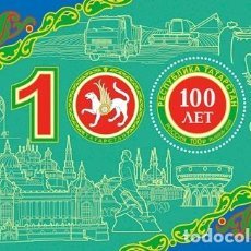 Sellos: ⚡ DISCOUNT RUSSIA 2020 100 YEARS OF THE REPUBLIC OF TATARSTAN MNH - COATS OF ARMS. Lote 257577570