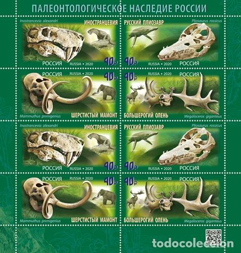 ⚡ DISCOUNT RUSSIA 2020 PALEONTOLOGICAL HERITAGE OF RUSSIA MNH - DINOSAURS (Sellos - Temáticas - Historia)