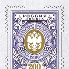 Sellos: ⚡ DISCOUNT RUSSIA 2020 DEFINITIVES - COAT OF ARMS MNH - COATS OF ARMS. Lote 257577785