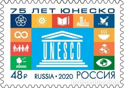 ⚡ DISCOUNT RUSSIA 2020 75 YEARS OF THE UNITED NATIONS EDUCATIONAL, SCIENTIFIC AND CULTURAL ORG (Sellos - Temáticas - Historia)