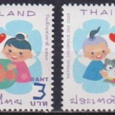 Sellos: ⚡ DISCOUNT THAILAND 2020 CHILDREN'S DAY MNH - HOLIDAYS, CHILDREN. Lote 257578410