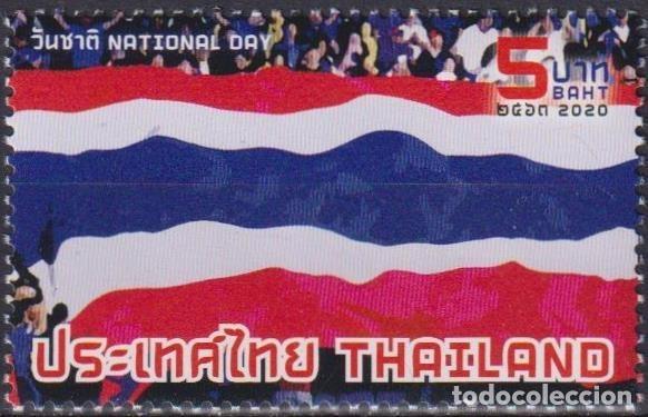 ⚡ DISCOUNT THAILAND 2020 NATIONAL DAY MNH - FLAGS, HOLIDAYS (Sellos - Temáticas - Historia)