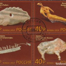 Sellos: ⚡ DISCOUNT RUSSIA 2019 100 YEARS OF RUSSIAN ACADEMIC ARCHEOLOGY U - ARCHEOLOGY. Lote 258841935