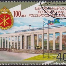 Sellos: ⚡ DISCOUNT RUSSIA 2019 100TH ANNIVERSARY OF THE CENTRAL MUSEUM OF THE ARMED FORCES U - MUSEU. Lote 258865010