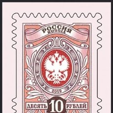 Sellos: ⚡ DISCOUNT RUSSIA 2019 STANDARD ISSUE OF POSTAGE STAMPS EAGLES - 10 RUBLES MNH - COATS OF AR. Lote 260584395