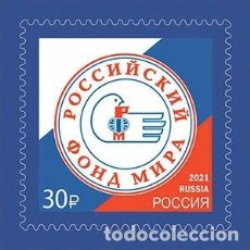 Sellos: ⚡ DISCOUNT RUSSIA 2021 RUSSIAN PEACE FOUNDATION MNH - COATS OF ARMS. Lote 260584495