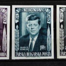 Sellos: BULGARIA- SERIE NO DENTADA EN MEMORIA DE J. F. KENNEDY NUEVA Y SIN SEÑAL DE CHARNELA. Lote 261672610