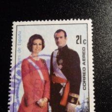 Sellos: REPUBLICA DOMINICANA VISITA DE LOS REYES DE ESPAÑA AÑO 1976 (EA-135) USADO. Lote 262296040