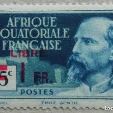 Sellos: 1944. ÁFRICA ECUATORIAL FRANCESA. TERRITORIO LIBRE DURANTE LA II GUERRA MUNDIAL. ÉMILE GENTIL. NUEVO. Lote 262688780