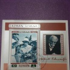 Sellos: HB AJMAN (E.A.U) MTDOS/1971/ALBERT/SCHWETZER/MUSICO/MEDICO/MISIONERO/FAMOSO/CELEBRIDAD/AFRICA/. Lote 262764480