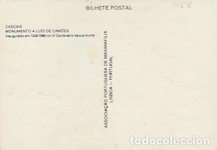 Sellos: Portugal & Maxi,VI Centenario Luis de Camões, Edición Lusiadas, Monumento, Cascais 1580-1980 (1470) - Foto 2 - 262776870