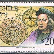 Sellos: CHILE 1591, V CENTENARIO DEL DESCUBRIMIENTO DE AMÉRICA: CRIATOBAL COLÓN, SIN MATASELLAR. Lote 263198680